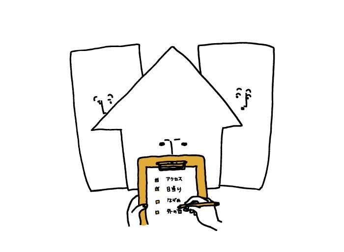 中古マンションの購入で注意すべき!3つのポイント