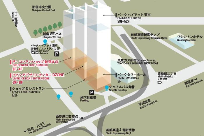 〈リビングデザインセンターOZONE〉の使い方ガイド