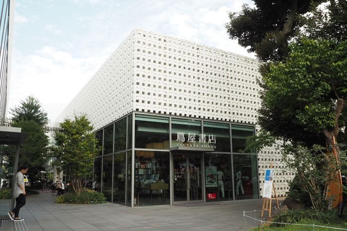 目黒区青葉台。 見晴らしのよい高級住宅街のホントの魅力!