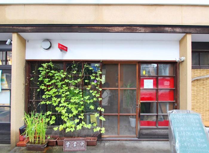 〈リノベーションカフェ巡礼 vol.3〉築83年の木造住宅、キアズマ珈琲