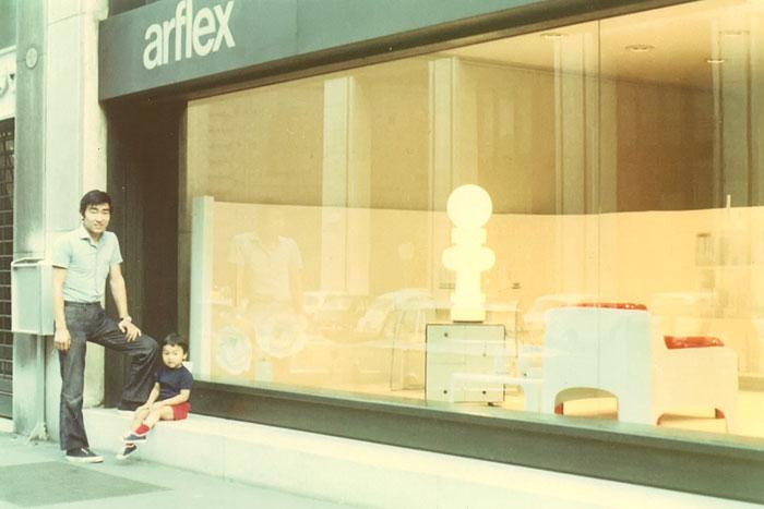アルフレックス(arflex)
