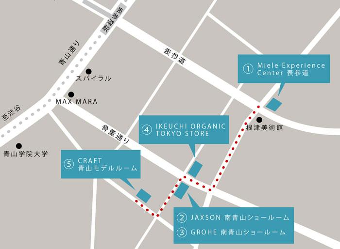 3/30(土)開催! Miele・JAXSON・GROHE・IKEUCHI・CRAFT