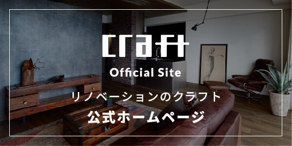 CRAFT Official Site