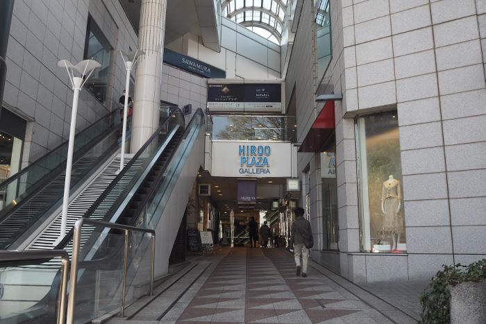 渋谷区の高級住宅街・広尾